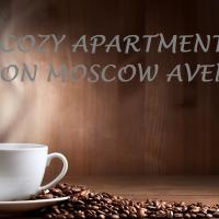 Cosy Apartment on Moscow Avenue