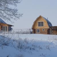 Усадьба Васильевых, отель в городе Lesnoye
