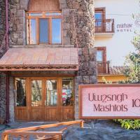Hotel Mirhav, hotel in Goris