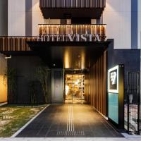 Hotel Vista Nagoya Nishiki