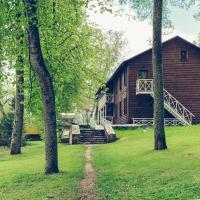 Имение Алтунъ Дом у Озера, отель в Алтуне