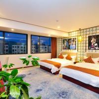 Dachanghang Hotel (Kunming Changshui International Airport), hotel in Kunming