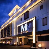 HOTEL MYTH M -ホテル マイス エム- Adult Only