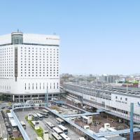Hotel Granvia Okayama, hotel en Okayama