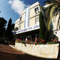 Beth-Shalom, отель в Хайфе