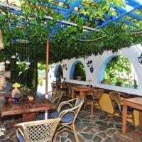 Pension Titika, отель в Аморгосе