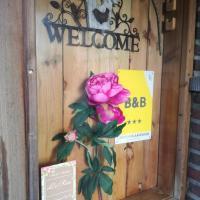 La Rose, hotel in Overpelt
