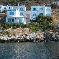 Hotel Filoxenia, hotel in Aegiali