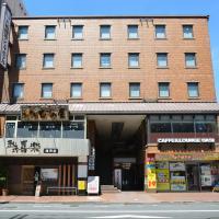 Yamato Kashihara City Hotel, hotel in Kashihara