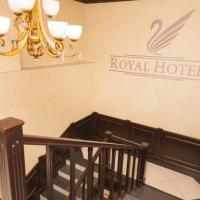 Роял Отель, отель в Новокузнецке