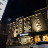 Pungnam Tourist Hotel, hotel in Jeonju