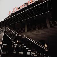 Отель Гамлет