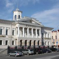 Гостиница Магистрат, отель в Томске