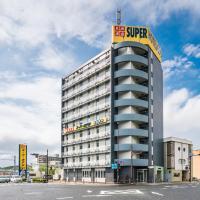 天然温泉 スーパーホテル鳥取駅北口、鳥取市のホテル