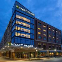 Hyatt Place Bloomington Indiana, hotel in Bloomington