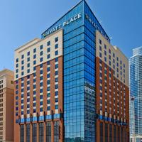 Hyatt Place Austin Downtown, отель в Остине