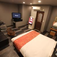 Hotel Sindbad Yamagata (Adult Only), hotel near Yamagata Airport - GAJ, Higashine