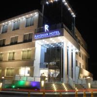 Rayshan Hotel, hotel in Amman