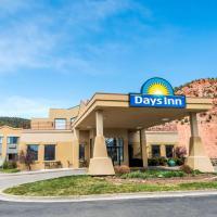 Days Inn by Wyndham Carbondale
