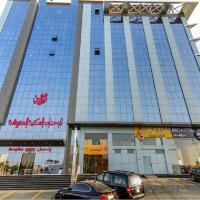 Al Joury Aparthotel, hotel em Jeddah