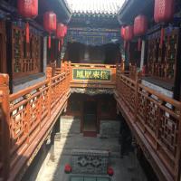 Pingyao Hongjingyuan Guesthouse