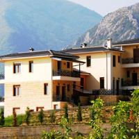 Guesthouse Thea, hotel in Naousa