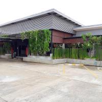 The Loft @Chiangrai, hotel near Chiang Rai International Airport - CEI, Ban Du