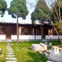 Baoding Fuchun Homestay