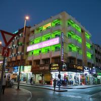Deema Hotel