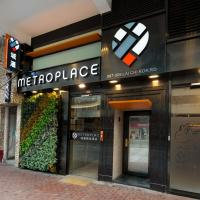 Metroplace Boutique Hotel