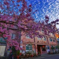 青山別館 ,中正村/里/區的飯店