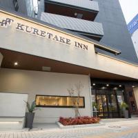 Kuretake-Inn Hamamatsueki Minamiguchi Premium