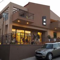 Aloe Apartments Ammouliani