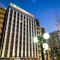 UNIZO INN Kobe Sannomiya, hotel in Kobe