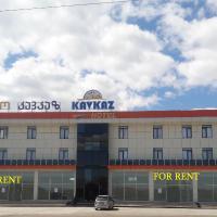 KavKaz Hotel & Restaurant, hotel in Marneuli
