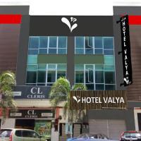 Valya Hotel, Kuala Terengganu, hotel di Kuala Terengganu