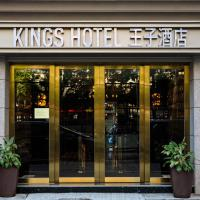 King's Hotel, hotel di Hong Kong