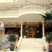 Hotel Pella, Hotel in Giannitsa