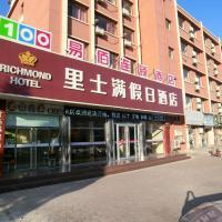 Richmond Hotel Qinhuangdao shanhaiguan, hotel in Qinhuangdao