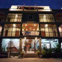 Landmark Maha Sarakham โรงแรมในมหาสารคาม