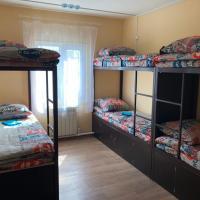 Арена хостел ISKRA, отель в Самаре
