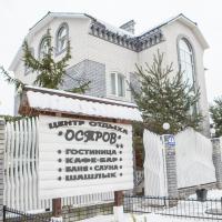 Mini-hotel Ostrov, отель в Александрове