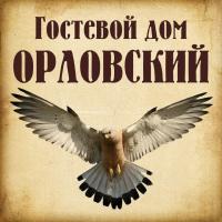 Guest House Orlovskiy