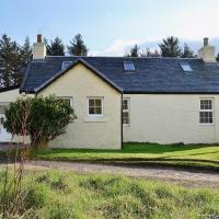 Achavalich Cottage, hotel in Clachan