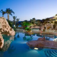 Dan Eilat Hotel, отель в Эйлате