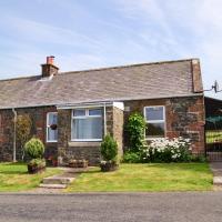 Ettrick Cottage