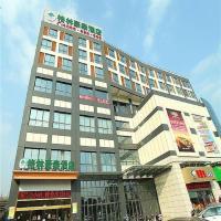 GreenTree Inn Jiangsu Taizhou Dongfeng Road Express Hotel、Taizhouのホテル