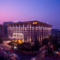 Hilton Xi'an, hotel in Xi'an