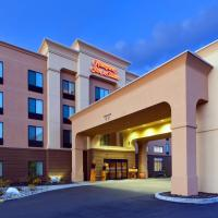 Hampton Inn & Suites Fairbanks