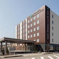 New Matto Terminal Hotel